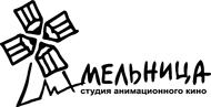 Мельница